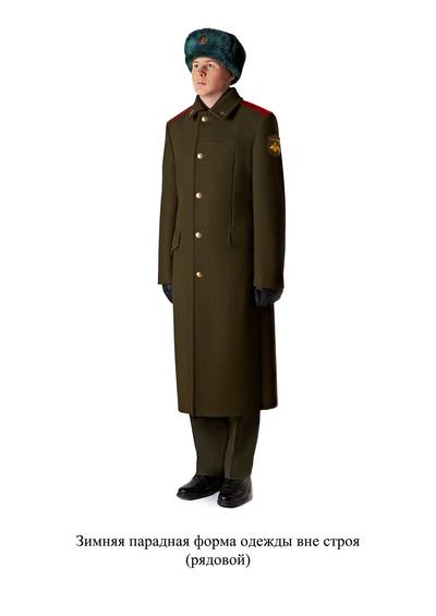 Authentic russian overcoat