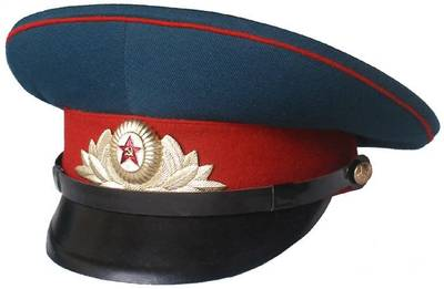 Land forces Officer Parade visor cap. 1988 - 1991.