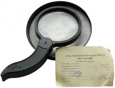 Folding magnifying glass LPK-471