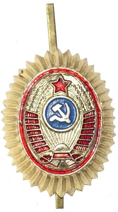 Soviet militsia hat badge