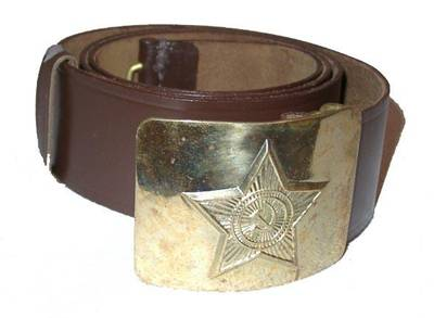 Army belt, brown leather, brass buckle.