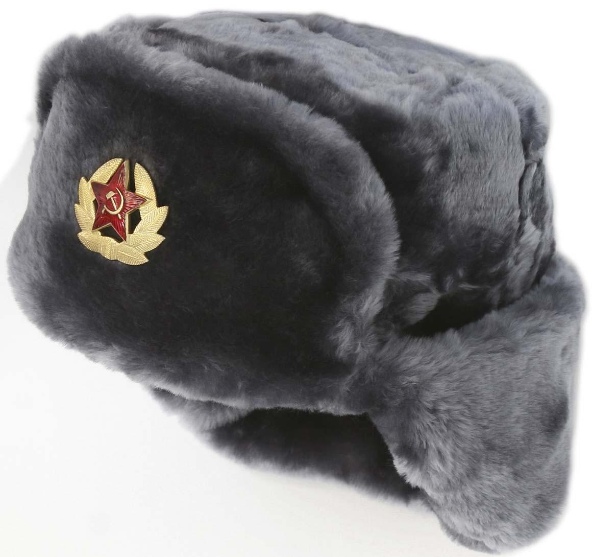 5ec4bce138742 Russian ushanka winter hat. Gray.