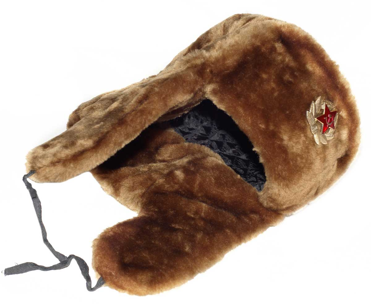 390044f9261 Russian ushanka winter hat. Brown.