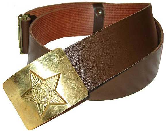 Soviet Officer Belt Soviet Soldiers Belt