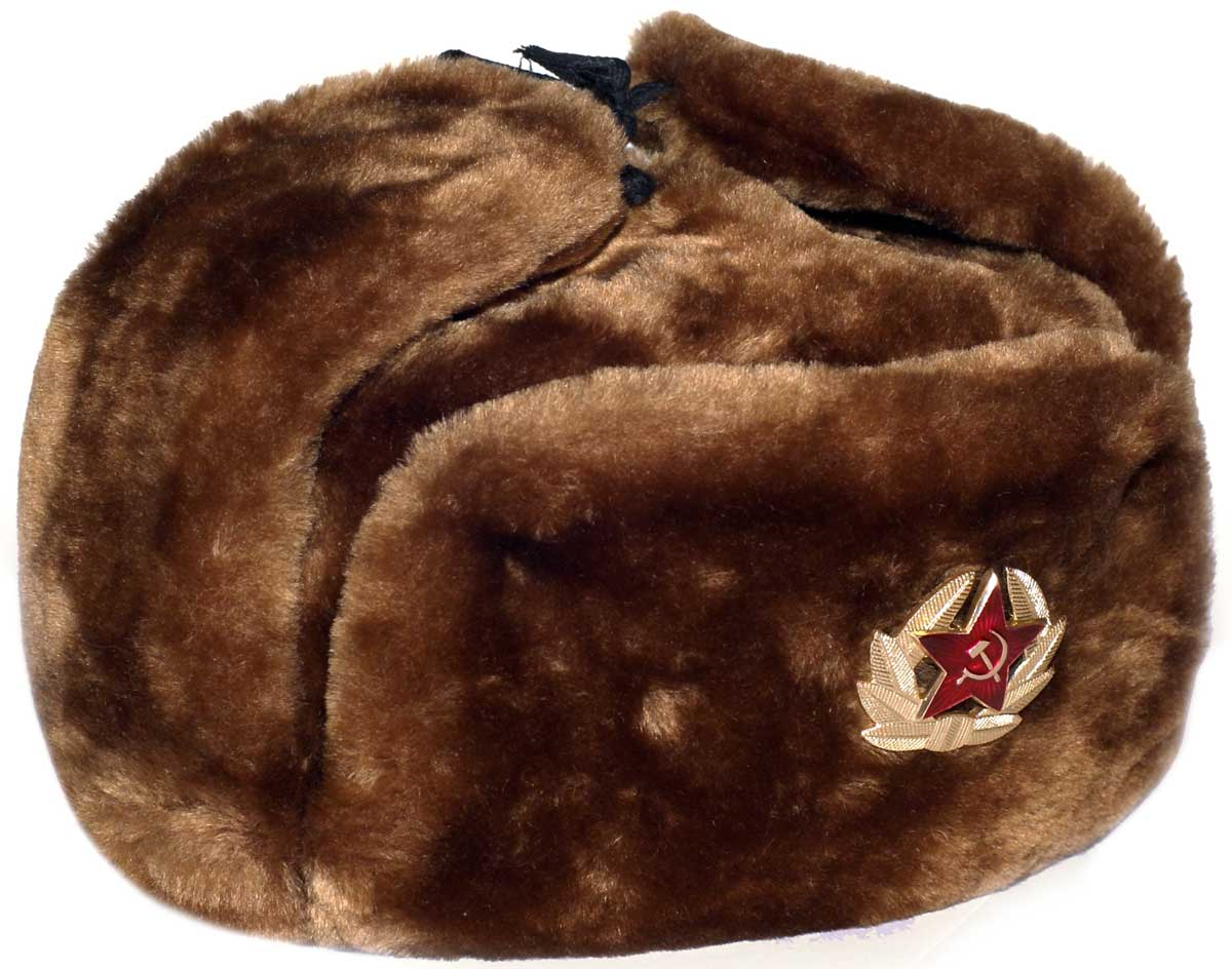 88a968bd48c Brown Russian ushanka winter hat